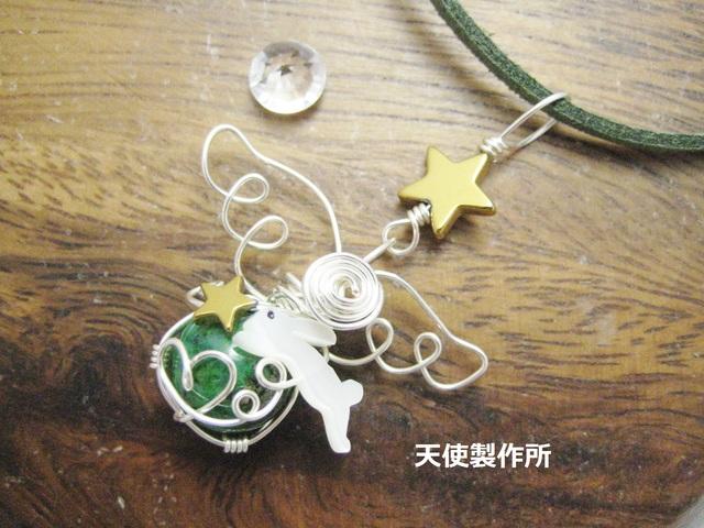 グリーンパイライト.うさぎと星のペンダント