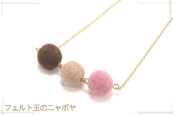 3玉ネックレス ラズベリー×ブラウン