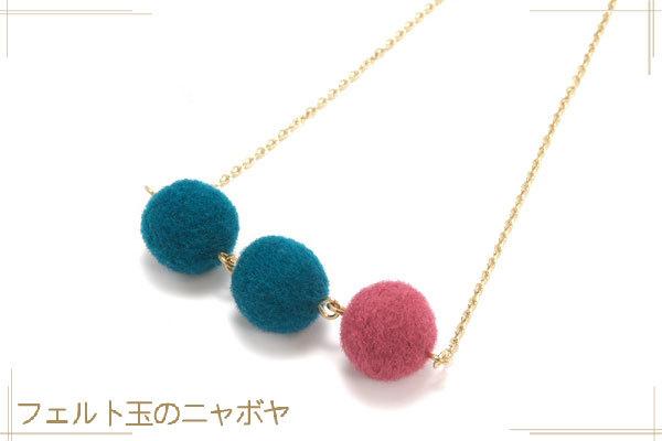3玉ネックレス ブルーグリーン×レッド