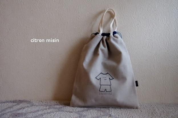 体操服袋 (紺)・・入園入学グッズ