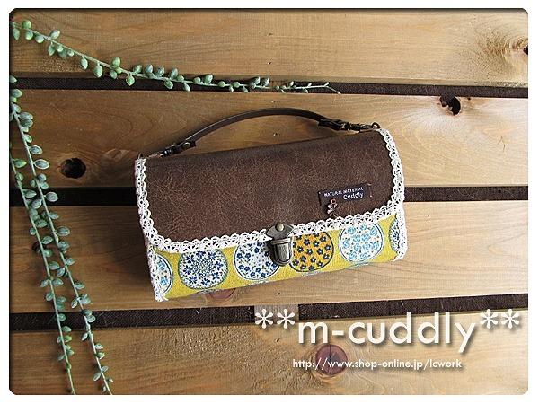 北欧調 可愛い絵皿 & 合皮の 長財布バッグ カラシイエロー