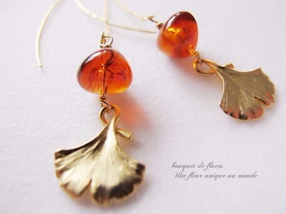 銀杏イチョウの葉も色付いて♪ロングアメリカンピアス G