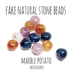 potato)fake natural stone beads〜18pcs〜