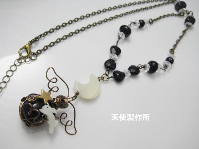 ブルーゴールドストーン.うさぎと月のネックレス(G)