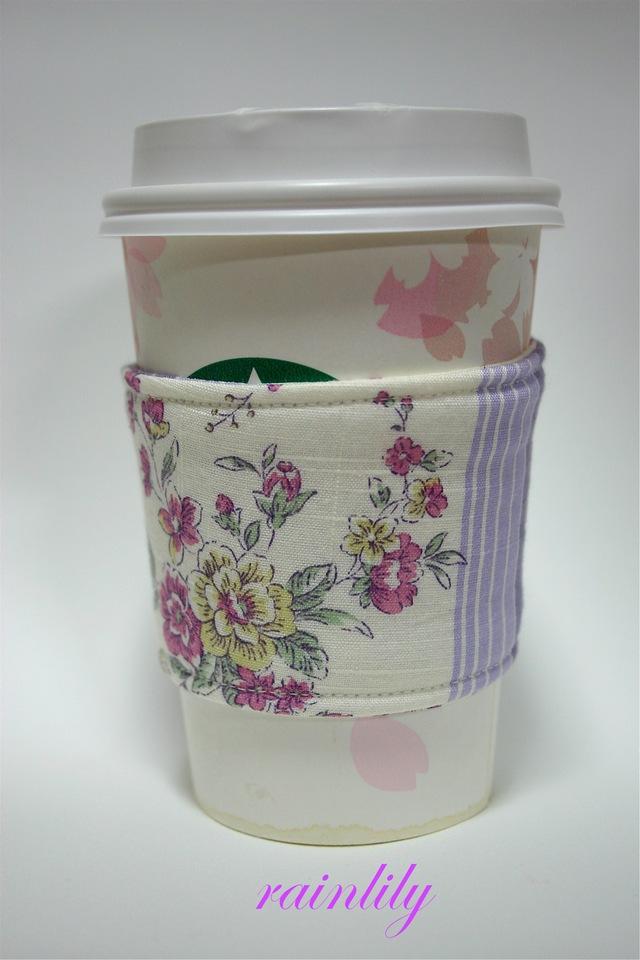 Cup sleeve -violet-