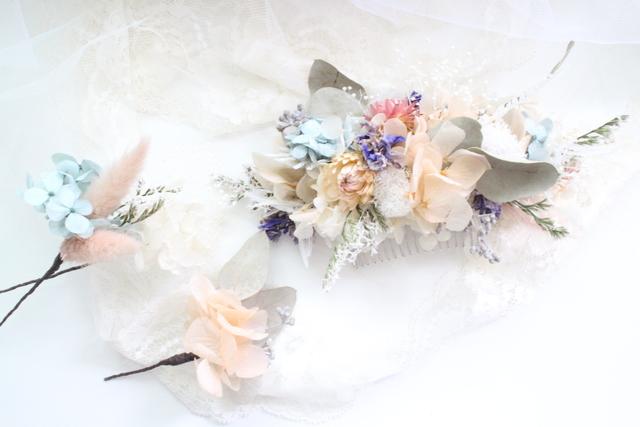 bride * head dress  #109 〔シャビー×ブライダルヘッドドレス〕