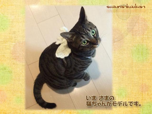 ★受注制作★【猫用】羽のハーネス