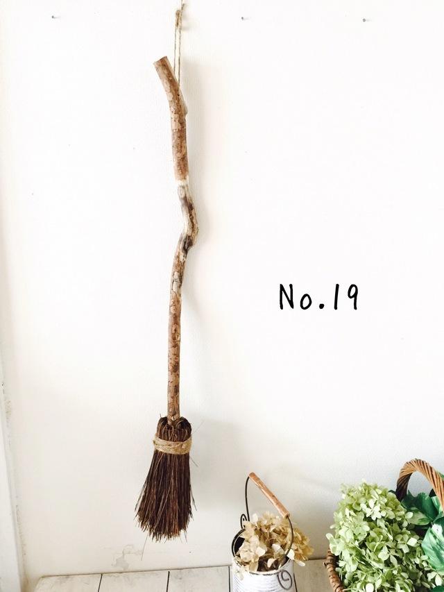 魔法のほうき No.19
