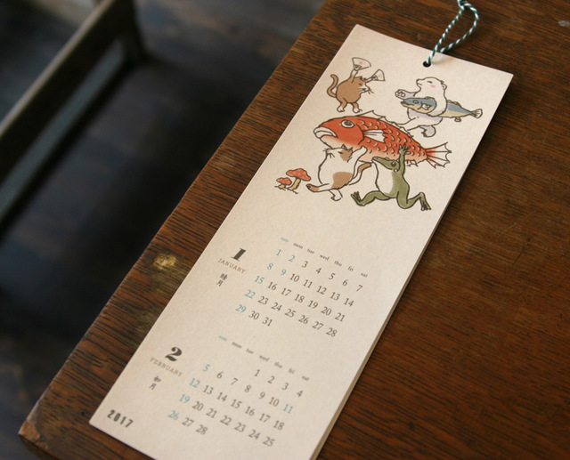 【SALE】2017カレンダー【SALE】
