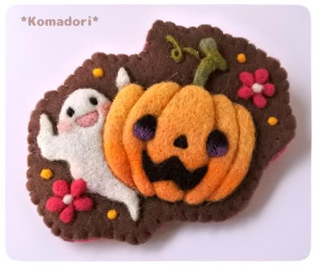 ハロウィンかぼちゃとちびおばけちゃんのブローチ