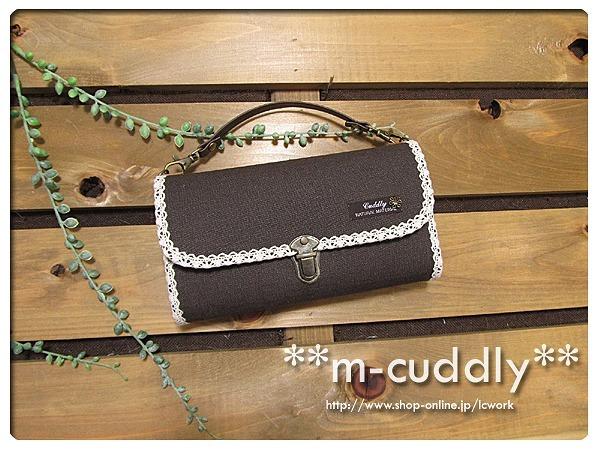ハンドメイド シンプル リネン チョコ色リネン 長財布バッグ