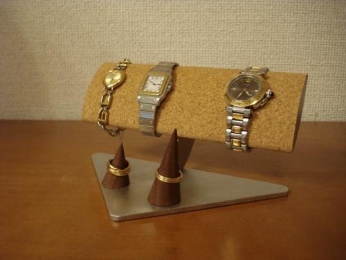 誕生日プレゼントに! 腕周り太い方用(だ円パイプ)ウォッチ収納スタンド ダブルリングスタンド 指輪スタンド未固定 ak-design
