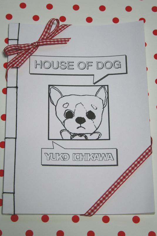 HOUSE OF DOG☆海賊リボン社