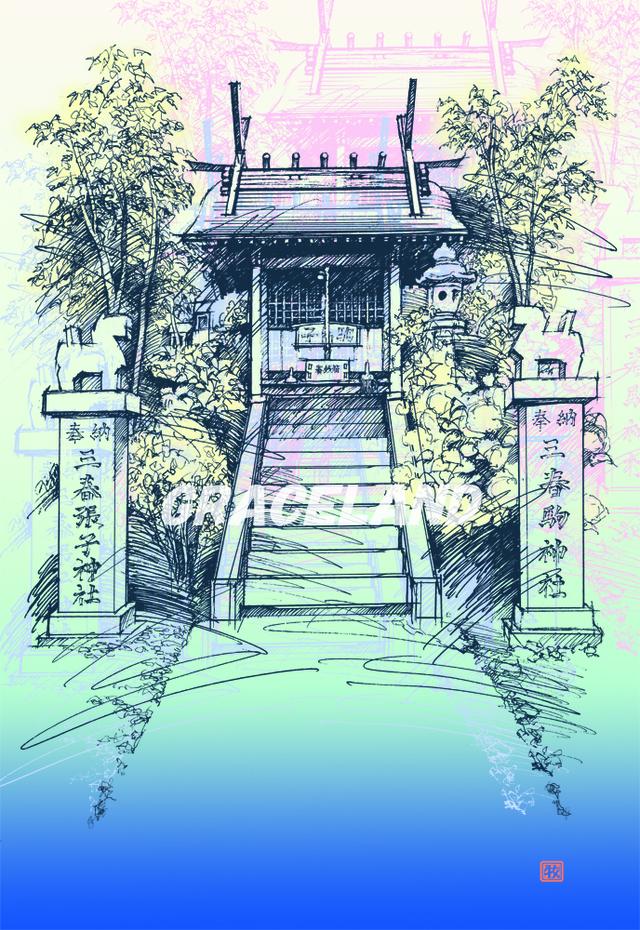 三春駒神社 春 【A4イラスト】