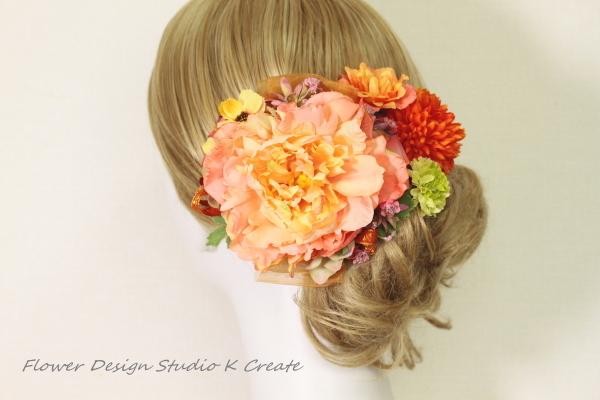 和装髪飾り?オレンジピオニーとマムのヘッドドレス (4点セット)
