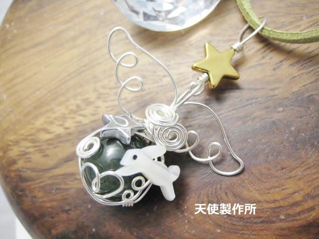 緑ルチル.うさぎと星のペンダント