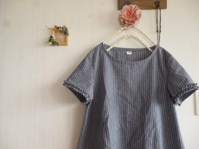 綿麻ダンガリーのフレアーチュニック袖口フリル