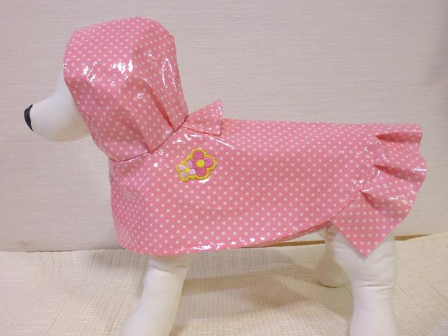 小型犬(S)のレインウエアー・ピンクドット・2