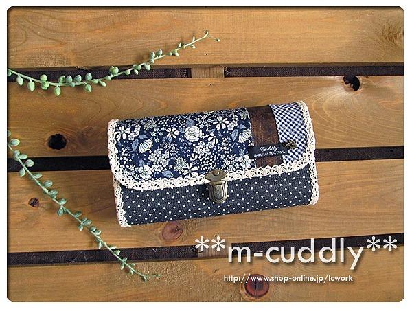 ネイビー 小花 パッチワーク 可愛い 長財布