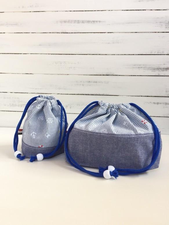入園入学準備 マリンのお弁当袋とコップ袋
