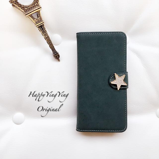 【iphone6.6S】大きめキラキラ星深緑色★スタービジュー