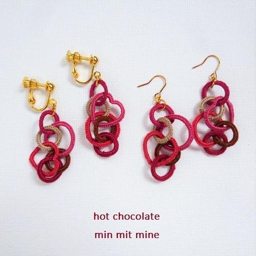 hot chocolate つながり<×HEART>ピアス/イヤリング