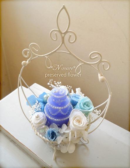 フラワーケーキ・サムシングブルー(P012)