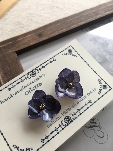 ネイビー色の紫陽花 ピアス