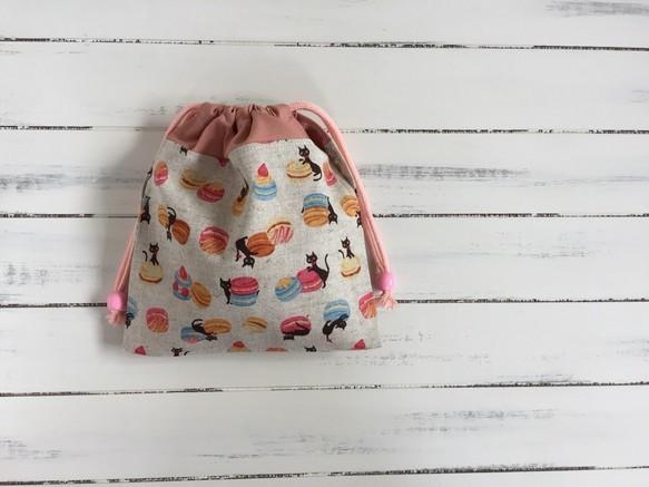 入園入学準備 マカロンとくろねこの小さな巾着袋