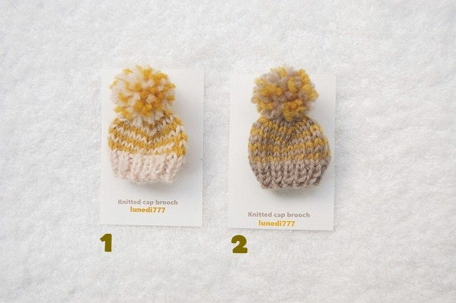 �˥å�˹�֥?����Knitted cap brooch��������