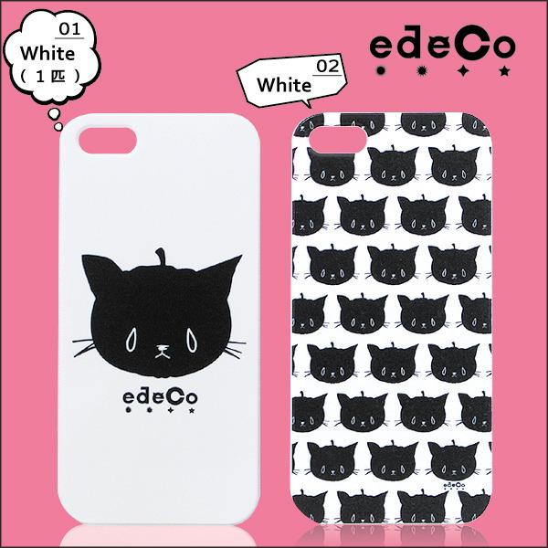 *edeCo* くろねこ-かぼちゃ猫のプリントケース:iPhone7★iPhone各種選択可能♪iPhoneケース スマホケース