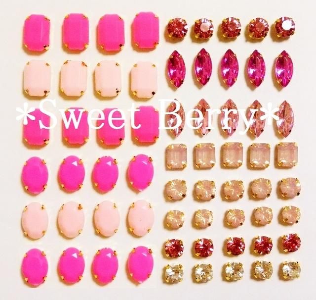 【ピンク系 2 】 ビジューセット
