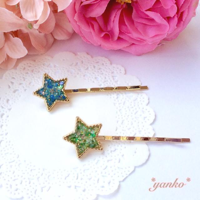 星のキラキラヘアピン ブルー&グリーン