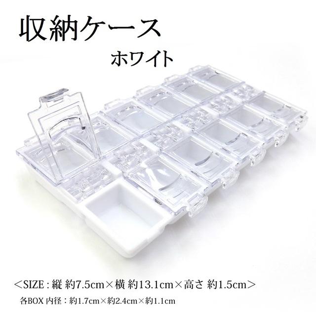 【ホワイト】 収納ケース 1個