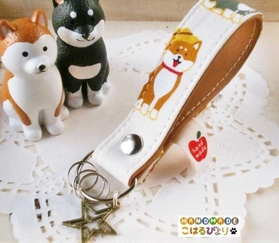 コロコロ柴犬の合皮製キーストラップ ホワイト?(キーリング)