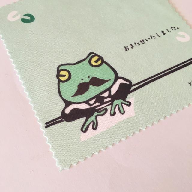 【再販】カエルの事務員さんめがね拭き