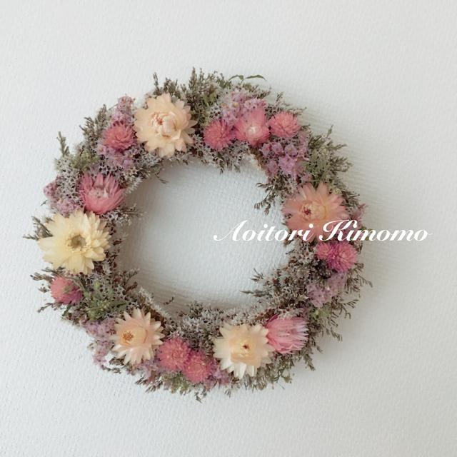 「花冠 〜 la corolle」