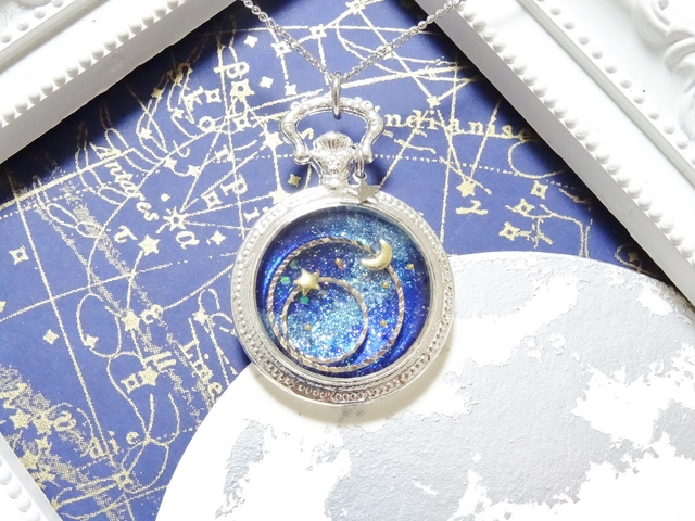 ☆月と星の軌道〜懐中時計型〜☆
