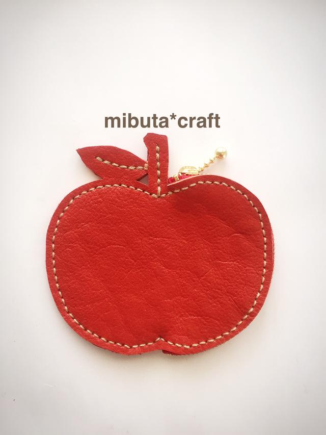 りんごのコインケース