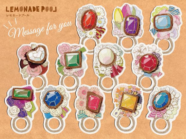 誕生石×誕生花のリング型メッセージカード【3枚お選び頂く商品です】