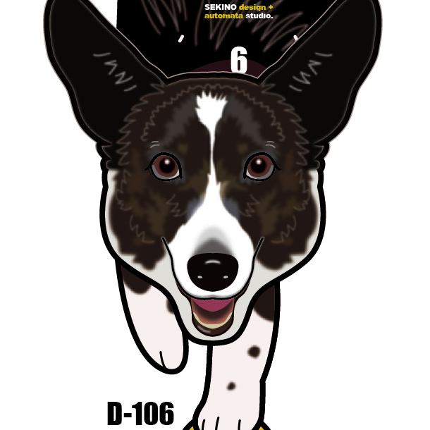 D-106 ���������������-���ο��һ���