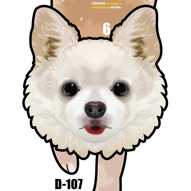 D-107 チワワ(白-長毛)-犬の振子時計