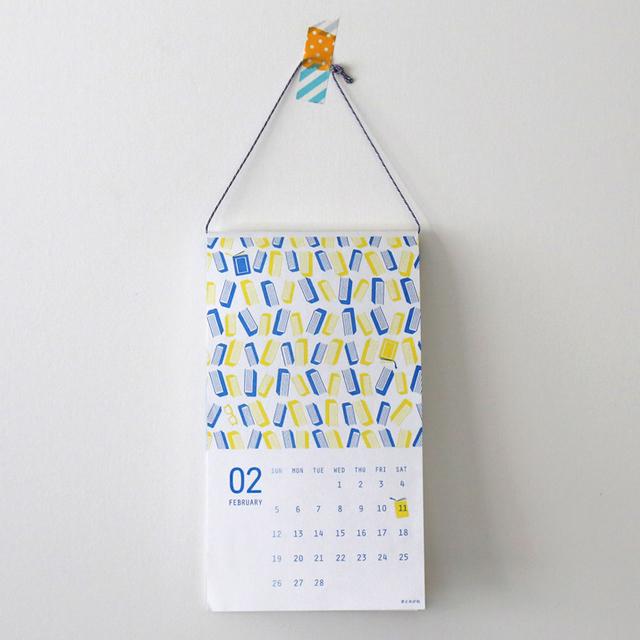 紙モノカレンダー〔2017〕