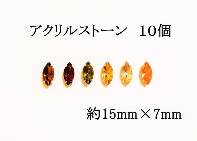 【グリーン系】ビジュー用 アクリルストーン 10個