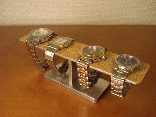 プレゼントに!ウォッチスタンド 水平バー時計スタンド ak-design
