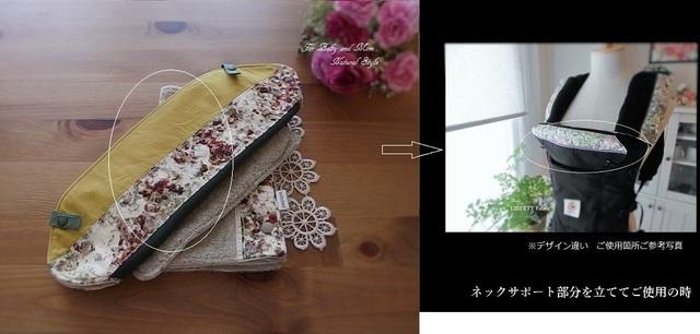 アダプト専用カバー(3点セット※Natural Fabric)