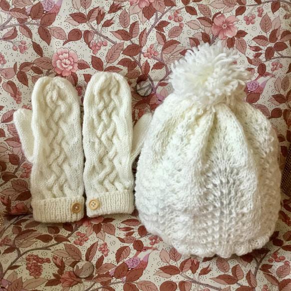 羊毛ミトン&帽子のセット