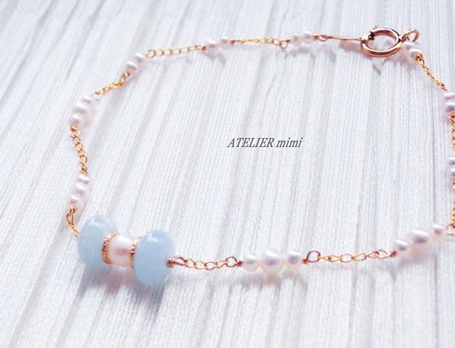 小さなリボン-Un petit ruban-アクアマリン(14kgf)