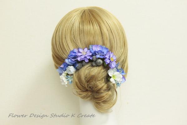 ブルーパープルなヘッドドレス(Uピン4本セット)