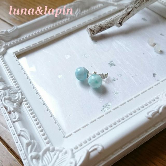 カリブの宝石ドミニカ産ラリマーピアスsilver925